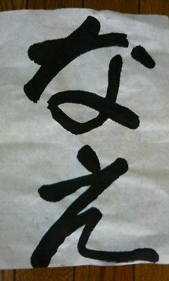 200912021511000.jpg